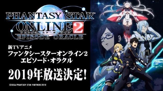 《梦幻之星Online2》再出新动画,网友:这玩意还能出第二季? 动漫资讯 第1张