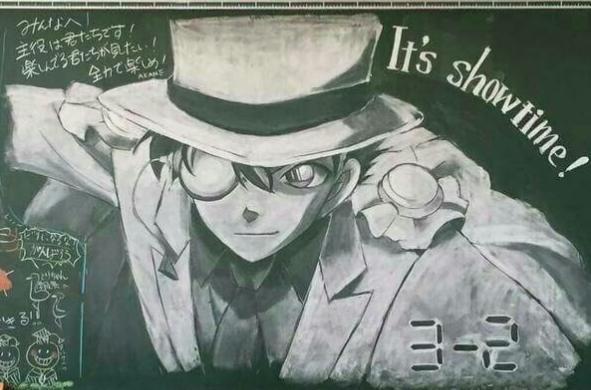 日本网友吐槽:这是我在教室黑板画的 趣闻八卦 第3张