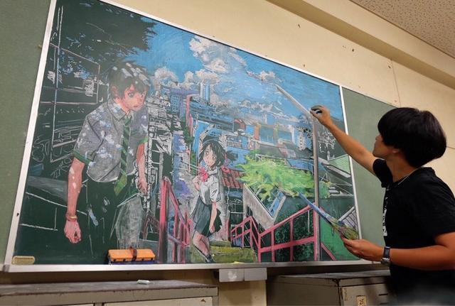 日本网友吐槽:这是我在教室黑板画的 趣闻八卦 第5张